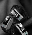 智慧手環 運動手錶計步器多功能防水 【618特惠】