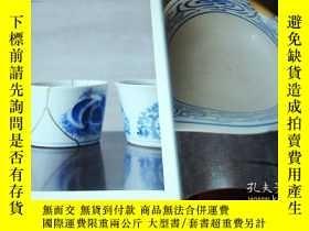二手書博民逛書店Japanese罕見Mending Gold Primer Book Repair of Broken Potte