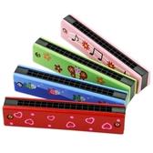 口琴 木質口琴卡通玩具兒童創意音樂禮物16孔口風琴小學生獎品吹奏樂器【快速出貨】