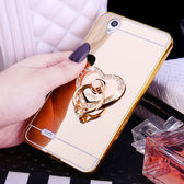 三星 A8+2018 A82018 A7 2017 A8 2016 鏡面支架款 手機殼 保護殼 硬殼  支架 全包邊 水鑽支架