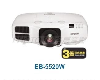 ◆愛普生EPSON EB-5520W 高階專業應用WXGA液晶投影機 支援投影機監控軟體 ~附100吋手拉幕