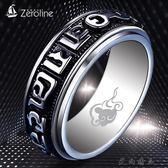 韓版霸氣鈦鋼個性轉動食指戒指