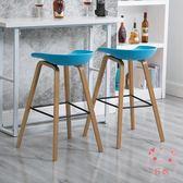 吧台椅創意現代簡約高腳凳子時尚酒吧椅北歐家用實木高凳子前台椅XW(一件免運)