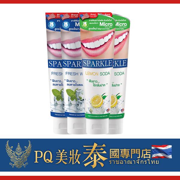 泰國 SPARKLE 專業清新亮白/檬檸蘇打牙膏 100g 兩款可選【PQ 美妝】