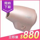 Pingo 品工 Qmini極輕隨身掌型吹風機(粉)1入【小三美日】$880