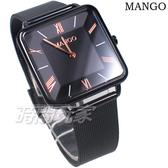 MANGO 原廠公司貨 知信魅力 日系風格 方形 不鏽鋼 米蘭帶 女錶 防水手錶 IP黑電鍍 MA6750L-BK