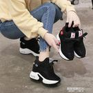 小黑鞋女內增高新款運動鞋10厘米女鞋秋季...