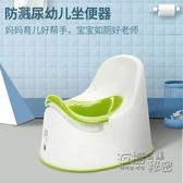 防濺尿兒童馬桶坐便器男孩女寶寶便盆嬰幼兒尿盆小孩廁所座便小bb 衣櫥秘密