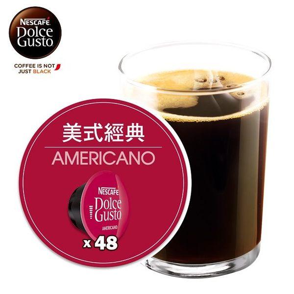 【雀巢 Nestle】DOLCE GUSTO 美式經典咖啡膠囊16顆入*3