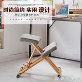 家用電腦椅兒童學習椅 矯姿椅 學生矯正椅高度調節坐椅 跪椅 優家小鋪 igo