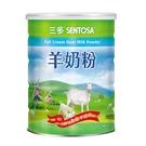 SENTOSA 三多 健康系列_羊奶粉(800g/罐) SE800GM