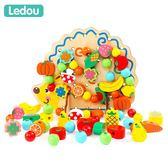 積木兒童串珠玩具diy手工積木男女孩寶寶8早教繞珠益智0-1-2周歲3-6歲 (一件免運)
