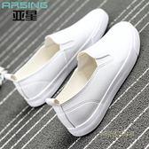 季透氣百搭平底女鞋學生韓版小白鞋休閒白色護士鞋女樂福鞋「時尚彩虹屋」