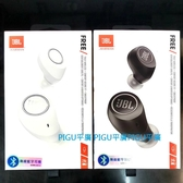 平廣 真正台灣公司貨保 JBL Free X 藍芽耳機 門市展售中 耳機 FreeX新 另售COWON CF2 索尼