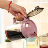 家用透明大號廚房油壺玻璃防漏裝油罐醬油瓶香油瓶裝油瓶油罐油瓶 【快速出貨】