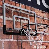 宏登免打孔兒童掛式籃球框室內寶寶壁掛式投籃筐男孩家用可扣籃igo摩可美家