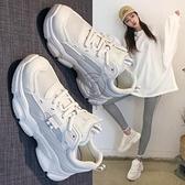 大碼鞋 老爹鞋女大碼女鞋41一43腳寬胖運動鞋女士百搭休閒透氣網鞋情侶【小酒窩】