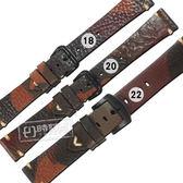 Watchband / 18.20.22mm / 各品牌通用 復刻迷彩 舒適百搭 真皮錶帶 深棕色 #829-03-DBNCA-B