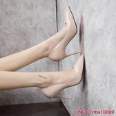 高跟鞋8cm裸色小清新高跟鞋女新款韓版百搭細跟少女淺口尖頭單鞋春 雙12購物節