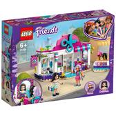 樂高 LEGO  41391 心湖城美髮沙龍