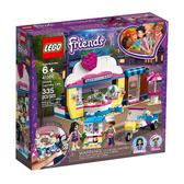41366【LEGO 樂高積木】姊妹淘Friends 奧麗薇亞的杯子蛋糕屋 (335pcs)