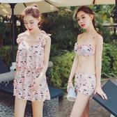 泳衣女三件套溫泉小香風保守分體可愛日系罩衫遮肚顯瘦性感比基尼