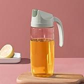 玻璃油壺 自動掀蓋 油瓶 油罐 醬油瓶 醬料罐 分裝罐 分裝瓶 自動翻蓋調味瓶 【Q086】生活家精品