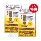 (2盒優惠) 人生製藥 渡邊 葉黃素 (金盞花萃取物) 複方軟膠囊 60粒*2 專品藥局【2005656】