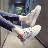 618好康鉅惠 魔術貼女鞋小白鞋韓版休閒鞋百搭單鞋女平底