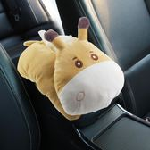 雙十一返場促銷面巾盒創意汽車用品扶手箱遮陽板紙巾抽掛式車載椅背抽紙盒車內卡通可愛