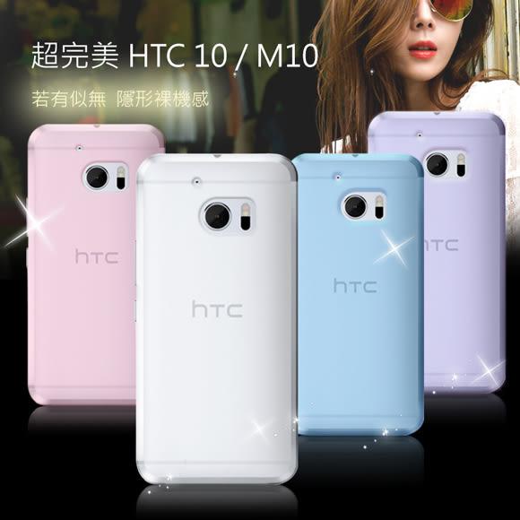 【三亞科技2館】HTC One 10 / M10 TPU隱形超薄矽膠軟殼 透明殼 保護殼 背蓋殼 矽膠保護套 手機殼 皮套