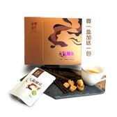 優補達人昆布干貝鰻魚精 80ml/包;6包/盒