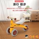 兒童平衡車無腳踏寶寶生日禮物嬰兒學步車滑行溜溜車玩具車【淘嘟嘟】