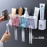 牙刷架-衛生間擠牙膏器神器套裝手動壁掛式自動牙膏牙刷置物架家用免打孔