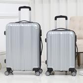 行李箱 PC鏡面旅行皮箱女20吋萬向輪