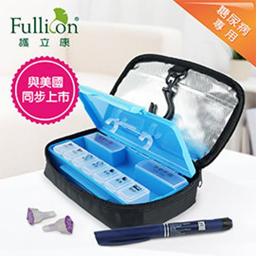 Fullicon護立康 糖友收納包【德芳保健藥妝】(顏色隨機出貨)