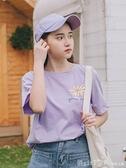短袖T恤 紫色cec超火上衣短袖T恤女寬鬆韓版百搭學生純棉半袖打底衫2020夏 年終大酬賓