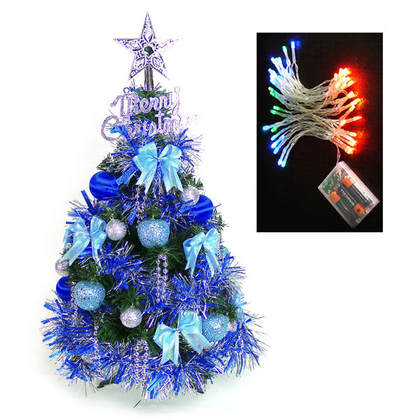 台灣製可愛幸福2呎/2尺(60cm)裝飾聖誕樹(藍銀色系)+LED50燈電池燈彩光(本島免運費)