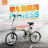 電動車48V20寸家用折疊式電動自行車成人鋰電池城市女士電瓶單車 MKS 免運