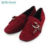 【Bo Derek 】平結飾環方頭平底鞋-紅
