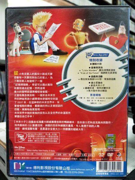 挖寶二手片-Y30-059-正版DVD-動畫【未來小子】-迪士尼 國英語發音