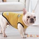 寵物狗狗貓咪衣服條紋背心薄款背心小型犬夏季【倪醬小鋪】