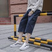 男士短褲寬鬆7七分褲學生百搭休閒褲工裝褲韓版潮流修身