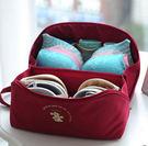 旅行收納整理便攜洗漱包包袋Eb1833『M&G大尺碼』