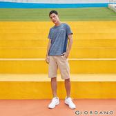 【GIORDANO】男裝運動系列吸濕排汗拼接款短袖T恤-25 花紗深藍
