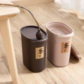 居家家茶道塑料廢水桶家用排水桶茶水桶茶具配件茶渣桶垃圾桶茶桶zg【全館88折~限時】