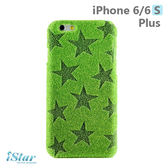 iPhone 6/6s Plus 手機殼 日本 獨家代理 草地/草皮 硬殼 5.5吋 Shibaful -草地星星