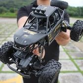 超大合金遙控汽車越野車充電動四驅高速大腳攀爬賽車男孩兒童玩具 酷男精品館