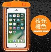 手機防水袋游泳通用女oppo殼防雨