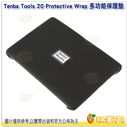 Tenba Tools 20 Protective Wrap 多功能保護墊 20吋 黑 636-341 公司貨 輕便式襯墊 包布